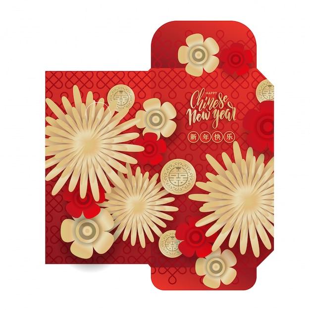 Ano novo chinês 2020 sorte envelope vermelho Vetor Premium
