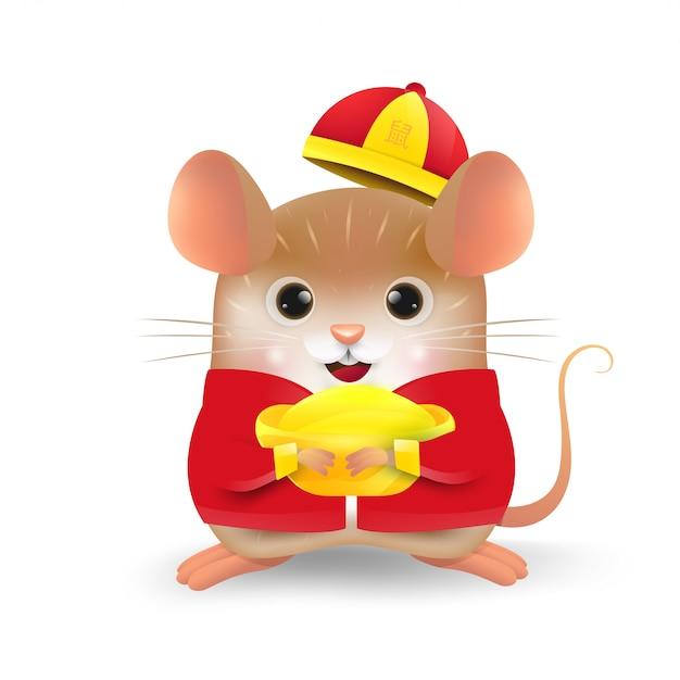 Ano novo chinês adorável ratinho Vetor Premium
