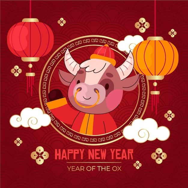 Ano novo chinês colorido de 2021 Vetor grátis