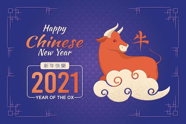 Ano novo chinês com design de cor roxa Vetor Premium