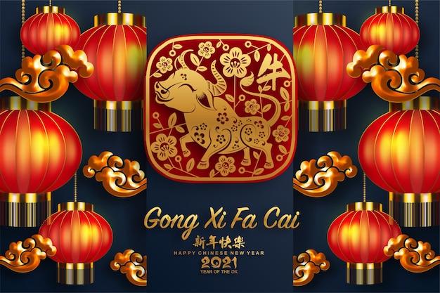 Ano novo chinês de 2021, ano do boi com estilo artesanal, cartão comemorativo Vetor Premium