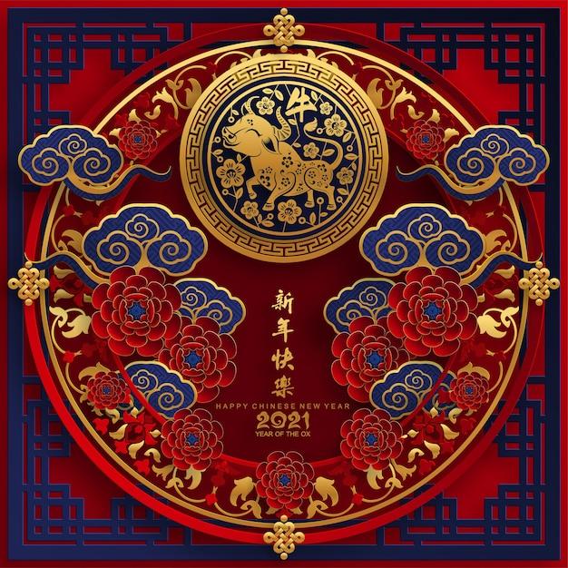 Ano novo chinês do boi com estilo artesanal Vetor Premium