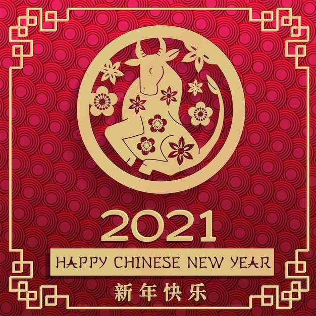 Ano novo chinês do boi, personagem do touro com borda redonda dourada sobre fundo vermelho tradicional. Vetor Premium