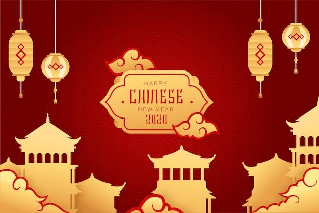 Ano novo chinês do estilo de papel Vetor grátis