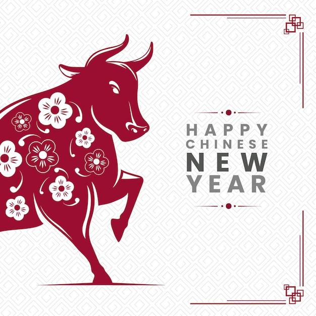 Ano novo chinês mínimo de 2021 Vetor Premium