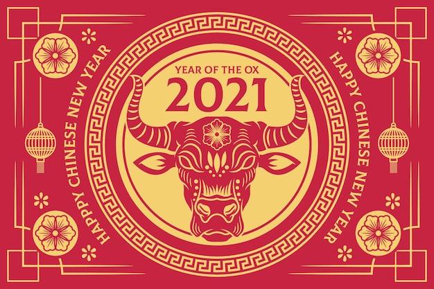 Ano novo chinês mínimo de 2021 Vetor grátis