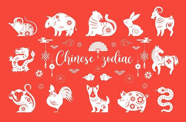 Ano novo chinês, símbolos de animais do zodíaco chinês. ilustração Vetor Premium