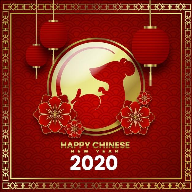 Ano novo chinês vermelho e dourado bonito Vetor grátis