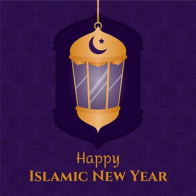 Ano novo islâmico design plano Vetor grátis