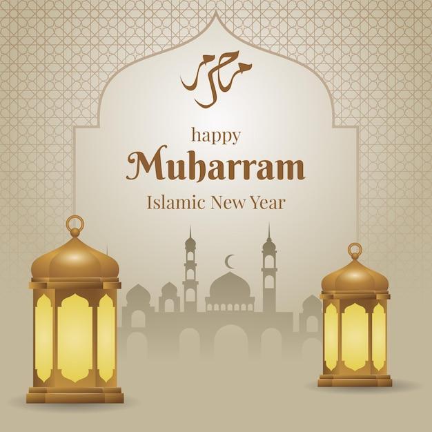 Ano novo islâmico realista Vetor Premium