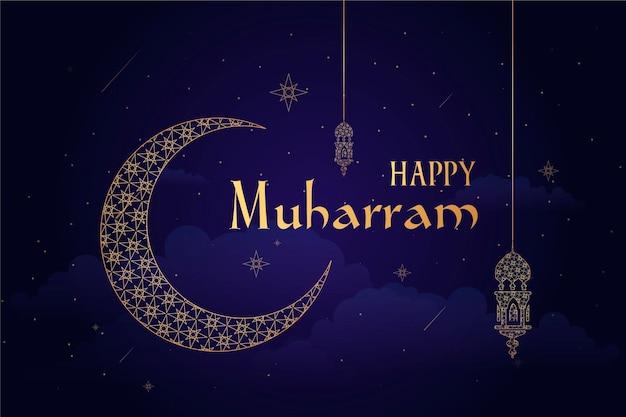 Ano novo islâmico Vetor grátis