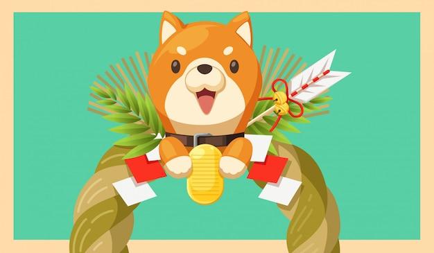 Ano novo japonês e cachorro shiba Vetor Premium