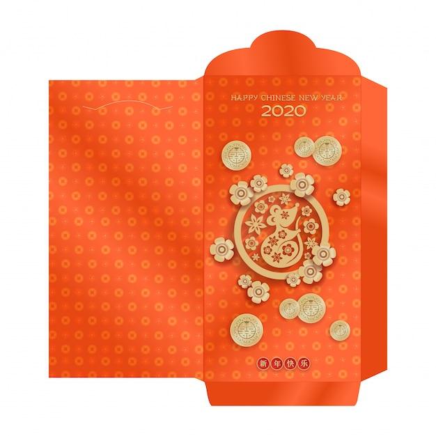 Ano novo lunar dinheiro pacote vermelho ang pau Vetor Premium