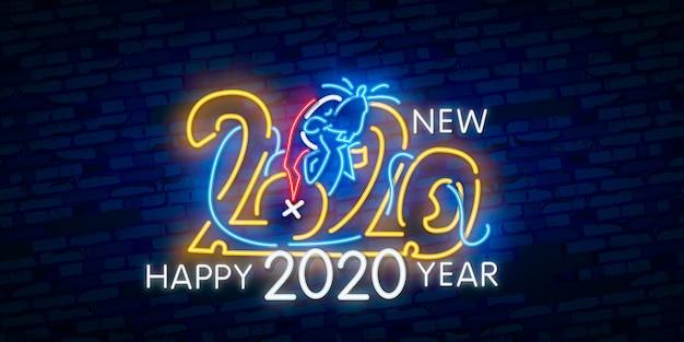 Ano novo sinal de néon. pedaço de queijo com dois mil e vinte números e rato em fundo de tijolo. ilustração vetorial no estilo de néon para banners de natal Vetor Premium