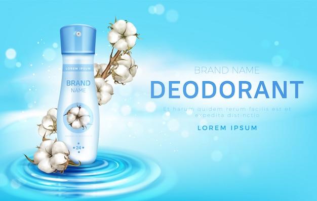 Anúncio de frasco de spray antitranspirante desodorizante de algodão Vetor grátis