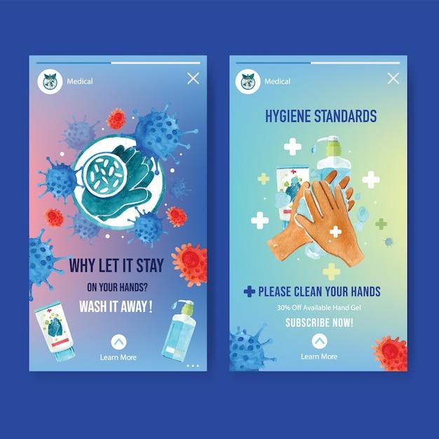 Anúncio de histórias ig com estilo aquarela de higiene em tempo de quarentena Vetor grátis