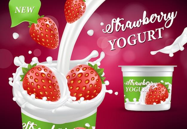 Anúncio de iogurte de morango natural, ilustração realista Vetor Premium