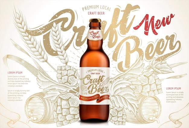 Anúncios de cerveja artesanal, cerveja engarrafada requintada em ilustração isolada em fundos retrô com trigos, lúpulo e barril em estilo de sombreamento de gravura Vetor Premium