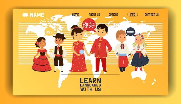 Aprendendo idiomas conhecimento de pessoas on-line estudando ilustrações de landing pages. Vetor Premium