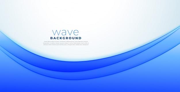 Apresentação de estilo de negócios fundo de onda azul Vetor grátis