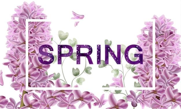 Aquarela de banner de flores lilás primavera Vetor Premium