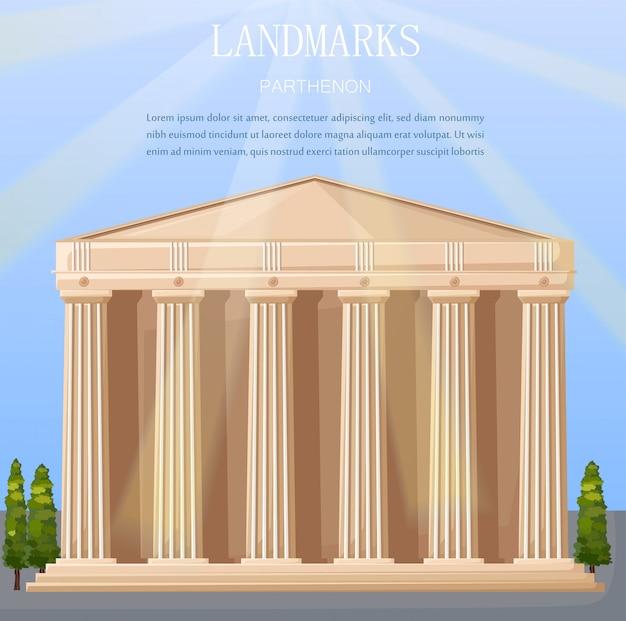 Arquitetura do templo grego Vetor Premium