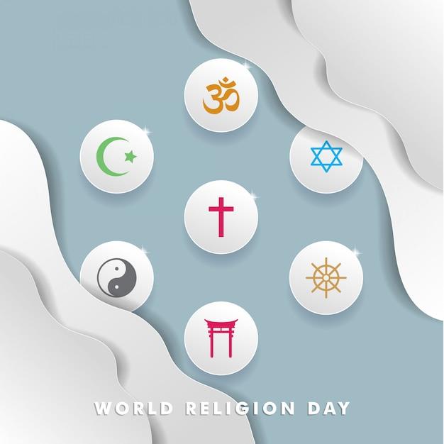 Arte de papel de fundo de dia de religião mundial Vetor Premium