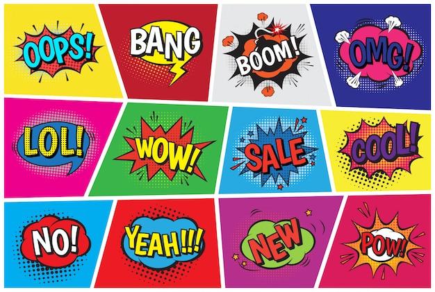 Arte pop em quadrinhos vector discurso bolhas dos desenhos animados no estilo popart com humor texto boom ou estrondo borbulhante expressão asrtistic quadrinhos formas conjunto isolado na ilustração do espaço Vetor Premium