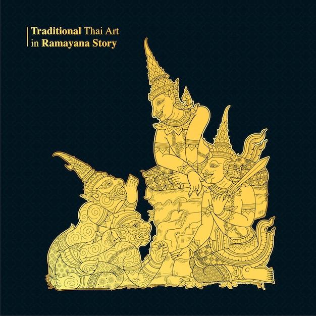 Arte tailandesa tradicional na história de ramayana, vetor de estilo Vetor Premium
