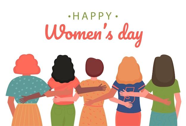 As meninas se abraçam, um símbolo de irmandade e feminismo. Vetor Premium