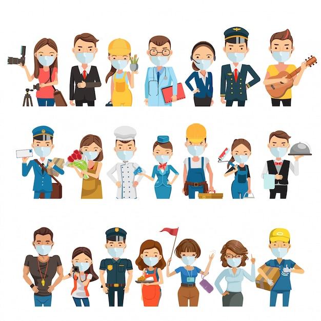 As pessoas mascaram a vocação de diferentes profissões. trabalho em equipe. novo conceito normal. Vetor Premium