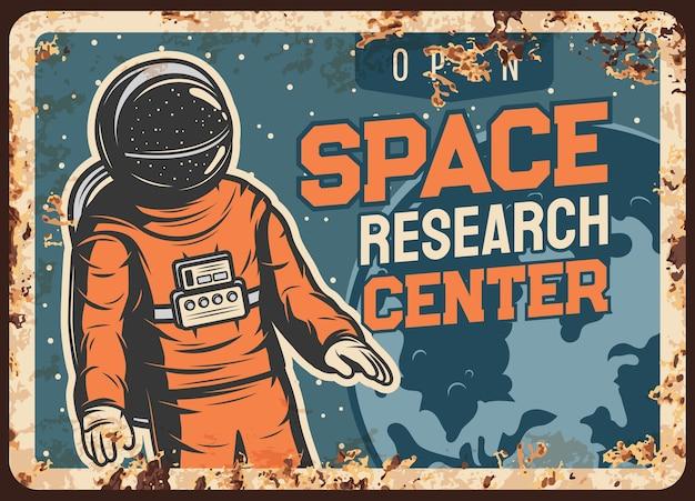 Astronauta pesquisa espaço aberto placa de metal enferrujada, spaceman galaxy explorer voando no céu estrelado na órbita do planeta terra sinal de lata de ferrugem vintage. cosmonauta no cosmos exterior, poster retro do centro espacial Vetor Premium