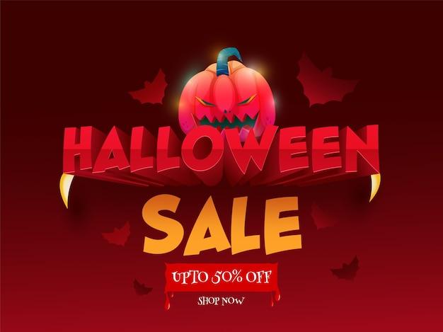 Até 50% de desconto no design de pôster de venda de halloween com jack-o-lantern Vetor Premium
