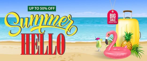 Até cinquenta por cento de desconto, grande venda, banner de verão. cocktail fresco, abacaxi, brinquedo flamingo Vetor grátis