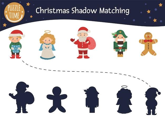 Atividade de correspondência de sombras de natal para crianças com personagens. bonito engraçado sorridente papai noel, anjo, elfo, quebra-nozes, homem-biscoito. encontre o jogo de inverno de silhueta correto. Vetor Premium