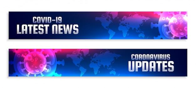 Atualizações do coronavirus covid-19 e conjunto de banners de notícias mais recentes Vetor grátis
