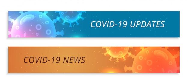 Atualizações do coronavírus covid19 e conjunto de banner de notícias mais recentes Vetor grátis