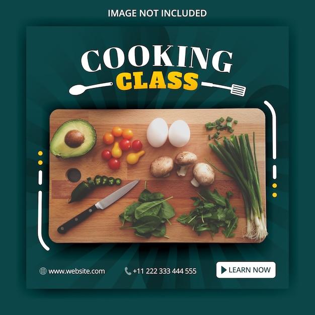Aula de culinária para postagens de mídia social e modelos de anúncios Vetor Premium