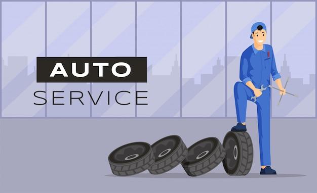 Auto-serviço. reparo de carro. Vetor Premium