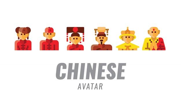 Avatar tradicional chinês. ilustração em vetor design personagem plana Vetor Premium