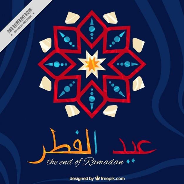 backgrond abstrato com elemento ornamental de Eid al-Fitr Vetor grátis