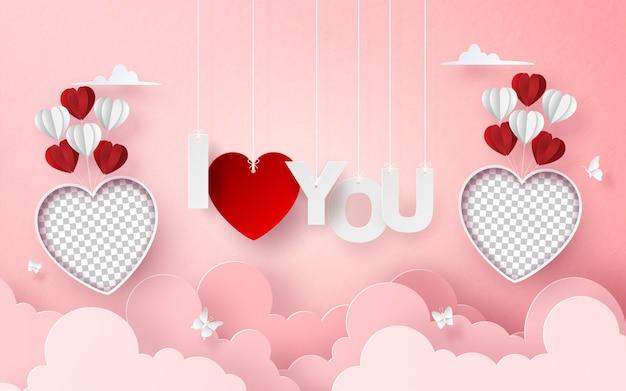 Balão de foto em branco no céu com a letra eu te amo Vetor Premium