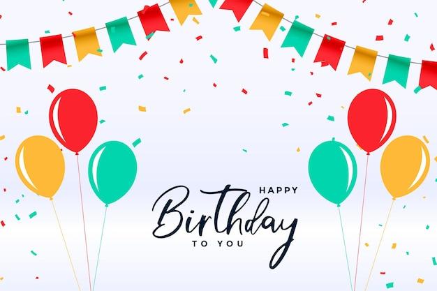 Balões de feliz aniversário em estilo simples e fundo de confete Vetor grátis