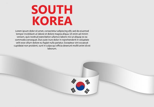 Bandeira da coreia do sul, ilustração vetorial Vetor Premium
