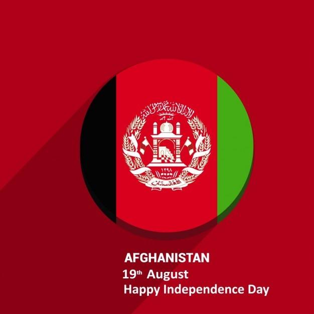Bandeira de afeganistão botão fundo da sombra Vetor grátis