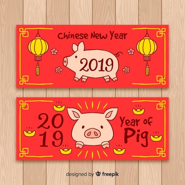 Bandeira de ano novo chinês porco e lanternas Vetor grátis