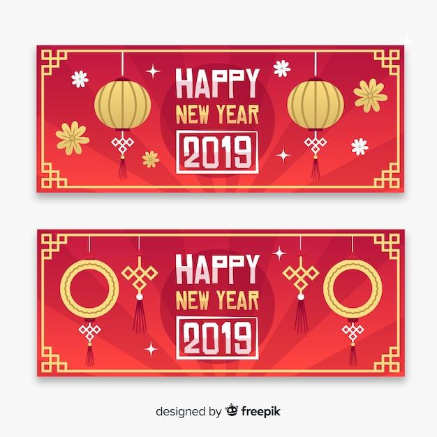 Bandeira de ano novo chinês vermelho e dourado 2019 Vetor grátis
