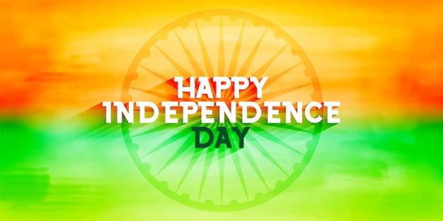 Bandeira de bandeira patriótica feliz dia da independência indiana Vetor grátis