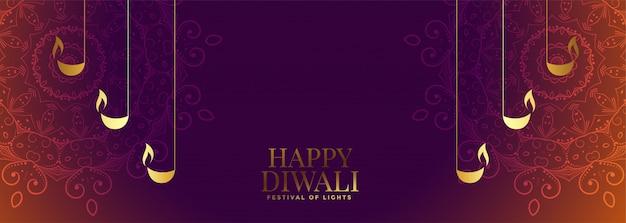Bandeira de diwali agradável com bela decoração Vetor grátis