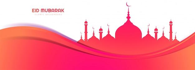 Bandeira de eid mubarak linda onda Vetor grátis